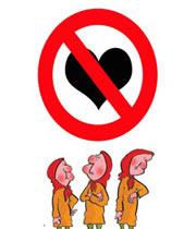 ازدواج دختران, مانع ازدواج دختران