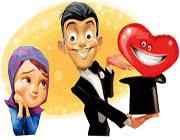 خواستگاری,درخواست ازدواج