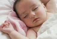 شب به خير كوچولو !