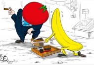 کاریکاتور, قیمت گوجه, کاریکاتور قیمت گوجه, قیمت موز