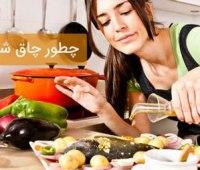 چگونه چاق شویم (2)چگونه با طب سنتی چاق شویم