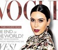 جدیدترین عکس های kim روی مجله Vogue