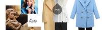 ست کت و شلوار بهاری,ست کت و شلوار Kate winslet برای بهار 2016