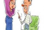 یک تغییر کوچولو در همسر